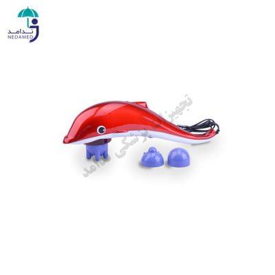 ماساژور دلفینی